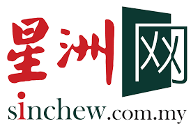 CozyBerries featured on Sinchew daily