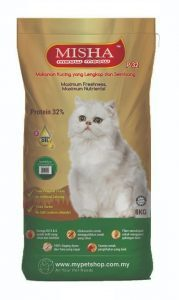 7. MISHA Dry Cat Food Chicken & Tuna [Review] - Best Budget Dry Cat Food image