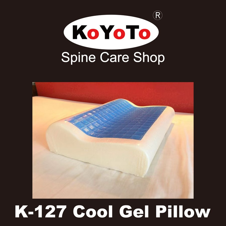 5. KOYOTO Cooling Gel Large Size Memory Foam Pillow Review image