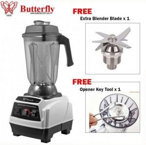 4. Butterfly B-592 B592 Heavy Duty Commercial Ice Fruit Blender Review  image