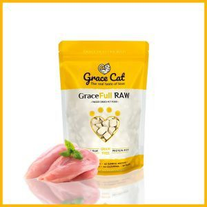 1. Grace Cat Freeze-Dried 100% Real Chicken Meat [Review] - Best Freeze-Dried Cat Food (Overall) image